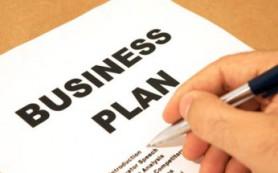 Ликбез по бизнесу — бизнес-план