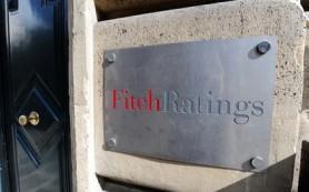 Fitch подтвердило рейтинг России с негативным прогнозом