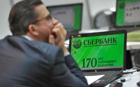 Сбербанк застрахует имущество на полтриллиона рублей