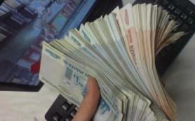 Что представляют собой белорусские деньги?