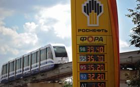 Улюкаев рассказал о приватизации «Роснефти» в текущем году
