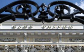 Ипотечные заемщики провели пикет у Центробанка