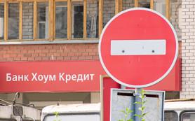 Крупнейший российский розничный банк оказался в убытке