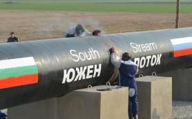 РФ ждет, что Болгария одобрит начало работ по Южному потоку в октябре  РИА Новости