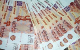 Экс-президента банка «Евротраст» обвинили в крупном мошенничестве