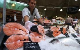 Норвегия одобрила продажу производителя рыбы Cermaq японской Mitsubishi