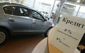 Дилеры вновь просят правительство возобновить программу льготного кредитования.