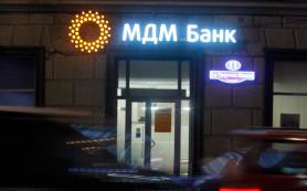 «МДМ банк» оказался рекордсменом по стоимости вкладов среди крупных банков