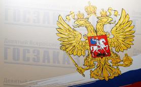 Совет Федерации предлагает отрезать офшорные компании от госзаказа, а от кредитов ВЭБа — все иностранные