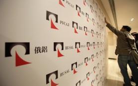 Инвесткомиссия России и Китая рассмотрела проекты «Русагро», «Русала» и «Металлоинвеста»