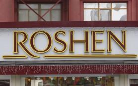 Кондитерская фабрика Roshen приостанавливает работу в Липецке