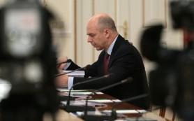 Экономия на трансферте в ПФР в 2015 году составит 309 млрд руб.