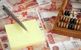 Курс рубля к доллару вышел к историческому минимуму в ожидании санкций