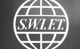 SIFWT в качестве угрозы