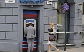 Европейский банк прекратил обслуживание счета компании Ротенбергов