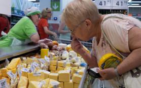 Рост цен с начала года превысил 6 процентов