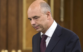Правительство решило отменить льготы по взносам в Фонд ОМС