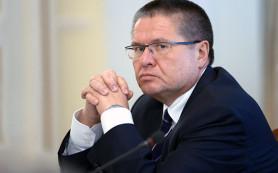Улюкаев раскритиковал идею о санкциях в отношении иностранного автопрома