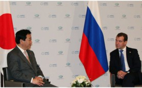 Япония готова смягчить или отменить санкции
