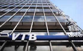 ВТБ просит у государства 200 млрд рублей на докапитализацию