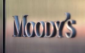 Moody's понизило рейтинг России