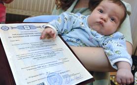 Медведев отказался сокращать программу материнского капитала