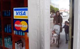 В ЦБ заявили о готовности Visa и MasterСard работать через НСПК