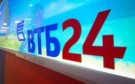 Сбербанк и ВТБ24 подняли ставки по ипотеке