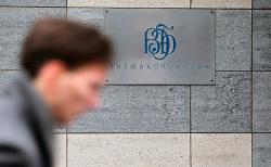 ВЭБ будет до 2020-го ежегодно получать от государства по 30 млрд рублей