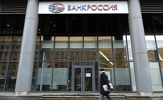Банк «Россия» нашел способ обойти ограничения Visa и MasterCard