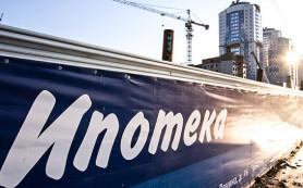 В России просрочка по ипотеке достигла максимума с начала года