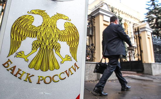 Банки отказались брать валюту у ЦБ на первом аукционе РЕПО
