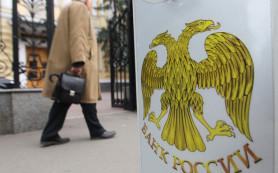 Центробанк выдал лицензию регистратору «Центр учета и регистрации»