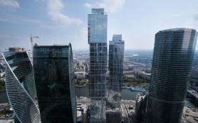 В мире появилась новая «большая семерка», включающая Россию