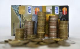 MasterCard останется в России и будет адаптироваться под новые правила