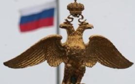 Россия поднялась на два пункта в рейтинге Doing Business
