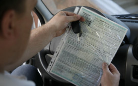 Тарифы автогражданской ответственности подорожали на треть