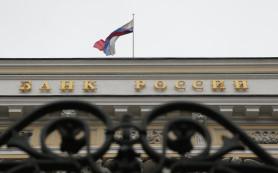 ЦБ РФ 30 октября поднял границы бивалютного коридора на 35 коп