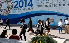 Всемирный банк ждет в России рецессии, продовольственной инфляции и равенства с БРИКС