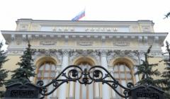 В Госдуме предлагают запретить госбанкам пользоваться услугами иностранных аудиторов