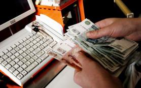 Эксперты ВШЭ прогнозируют затяжное падение зарплат в России