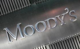 Moody's: Российским компаниям грозит кредитный кризис