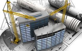 Налог на недвижимость привязали к кадастровой стоимости