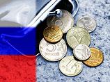 «Отпущенный» рубль обновляет исторические минимумы третий день подряд