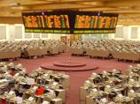 Минэкономразвития: «Газпром», «Роснефть» и «Лукойл» готовят размещение акций на бирже Гонконга в азиатских валютах