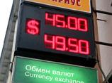 Причины обесценивания рубля никуда не делись