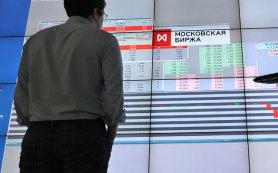 Европейская валюта превысила психологическую отметку в 59 рублей
