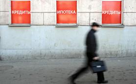 Российские банки стали чаще прятать плохие кредиты