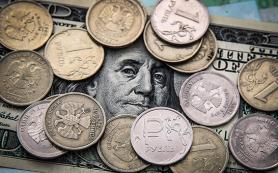 Курс доллара опустился ниже 45 руб. впервые с 5 ноября