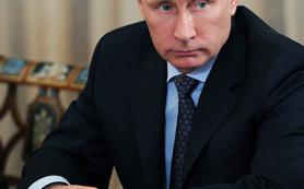 Путин: Россия принимает меры для стабилизации курса рубля